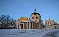 Church of the Nativity of Christ.Ryazan.jpg