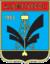 Coat of Arms of Almetievsk (Tatarstan) (1987).png