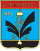 Coat of arms of Aļmetjevska