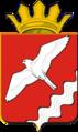 Coat of Arms of Krasnoufimsky rayon (Sverdlovsk oblast).png