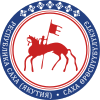Coat of Arms of Sakha (Yakutia).svg