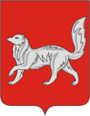 Turukhansk - The coat of arms of Turukhansk features a sable, an allusion to the town's formerly brisk trade in furs