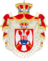 Coat of Arms of the Kingdom of Yugoslavia.png