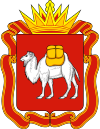 Coat of arms of Chelyabinsk Oblast.svg