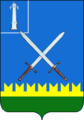 Coat of arms of Staromaynsky Raion.png
