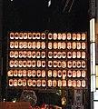 Cock Festival gate of Hanazono Shrine in Japan.jpg