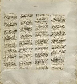 Codex Sinaiticus Matthew 6,32-7,27
