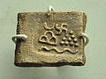 Coin - Copper - Circa 350 BCE-Common Era - Taxila - ACCN IM 5 - Indian Museum - Kolkata 2014-04-04 4328.JPG