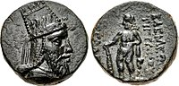 Coin of Tigranes IV of Armenia, Artaxata mint.jpg
