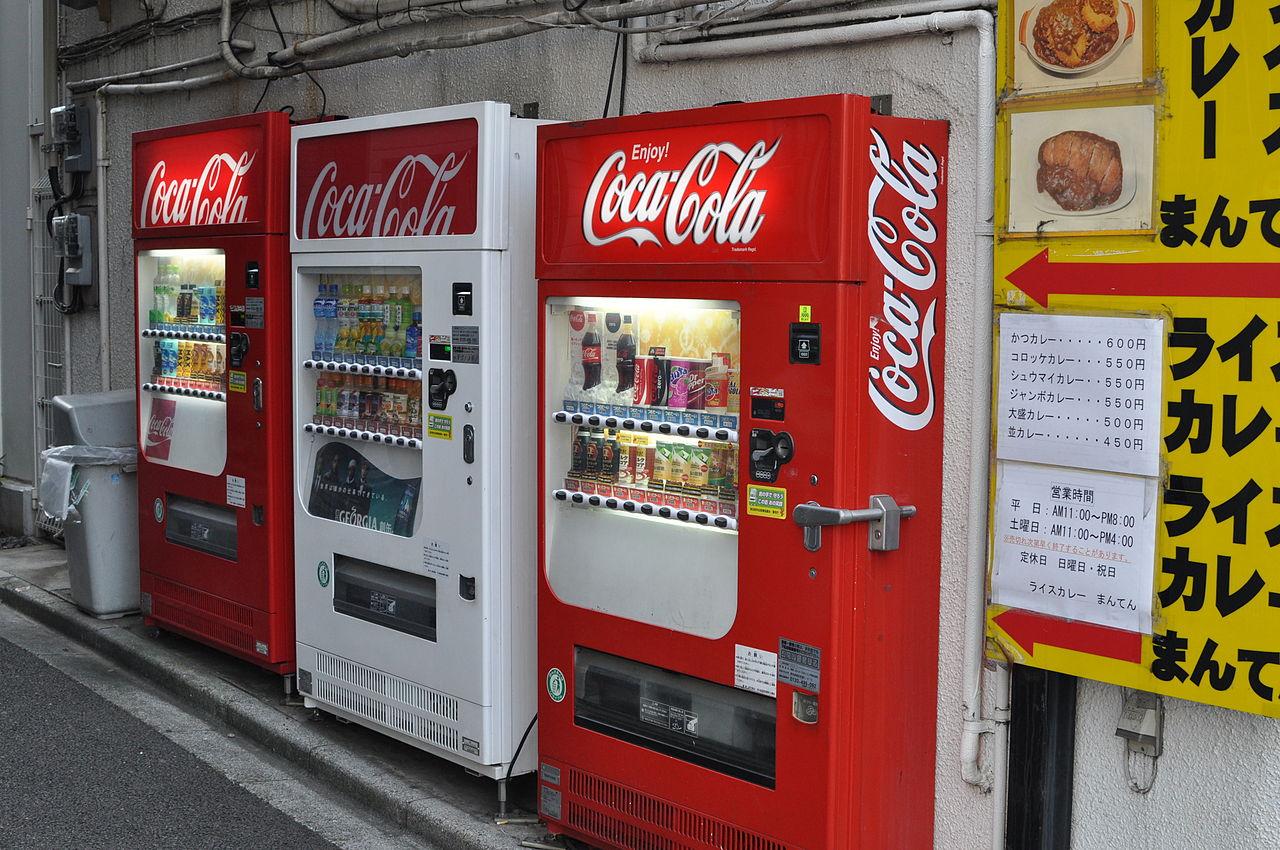 File:Coke Vending Machines 2015 (16462406317).jpg ...