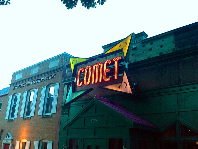 File:Comet Ping Pong outside.jpg