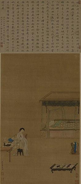 xu wei - image 10