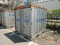 Container =【 04 ~ 09ft 】 21-1997 【 Marine container only for Japan Domestic 】.jpg