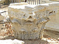 Corinthian capital from Roman Ashkelon (5767489555).jpg