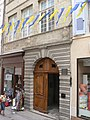 Crest - hôtel de Pluvinel 06.JPG