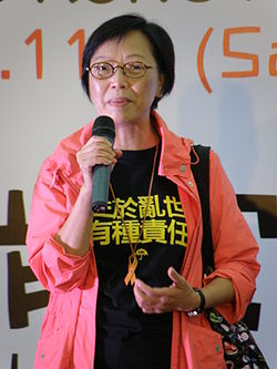 Cyd Ho Sau Lan in November 2014.JPG