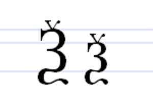 Ksi (Cyrillic) - Image: Cyrylicka litera Ѯ