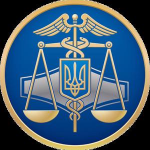 State Fiscal Service (Ukraine) - Image: DFS Ukraine logo