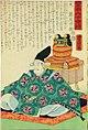 Dai Nihon Rokujūyoshō,Mutsu Fujiwara no Kiyohira by Yoshitora.jpg