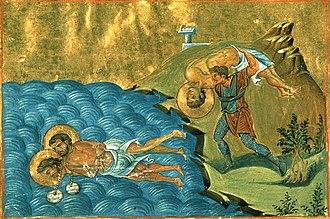 October 21 (Eastern Orthodox liturgics) - Image: Dasias, Caius and Zoticus (Menologion of Basil II)
