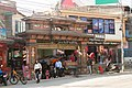 Davis Fall, Nepal-WLV-1801.jpg