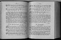 De Schauenburg Allgemeines Deutsches Kommersbuch 133.jpg