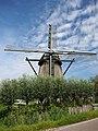 De Veer, Haarlem foto 3.JPG
