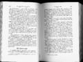 De Wilhelm Hauff Bd 3 071.png