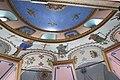 Debre Genet monastery, Jerusalem, Israel 05.jpg