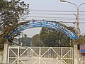 Deck and Engine Personnel Training Centre (DEPTC), BIWTA, Barisal.JPG