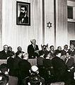 Declaration of State of Israel 1948 2.jpg