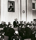 Declaration of State of Israel 1948 2.jpg