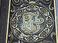 Decoration on front doors of Leeds Town Hall (10th July 2018).jpg