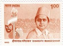 Moruchi Mavshi - WikiVisually