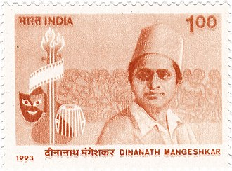 Deenanath Mangeshkar - Mangeshkar on a 1993 stamp of India