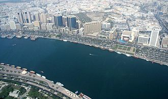 Dubai Creek - Dubai Creek in 2007