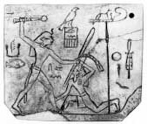 Pharaoh - Den