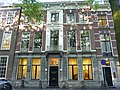 Den Haag - Lange Voorhout 92.JPG
