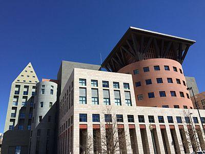 Denver public library wikipedia for Exterior design wiki