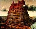 Der kleine Turm zu Babel.jpg
