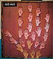 Design for henna tattoos, Bharatiya Lok Kala Museum, Udaipur, India.jpg