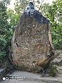 Devisthan Stone.jpg