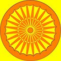 Dharmawheel.jpg