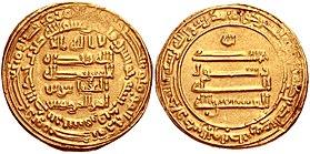Dinar de Al-Musta'in, AH 248-252.jpg