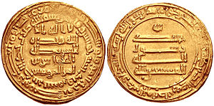 Al-Mustaʿin - Gold dinar of al-Musta'in