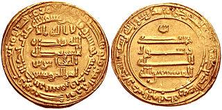 Al-Mustain Abbasid Caliph