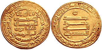 Al-Musta'in - Gold dinar of al-Musta'in