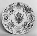 Dish MET 158530.jpg