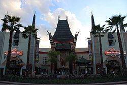 Disney's Hollywood Studios, October 2015 (22121989876).jpg