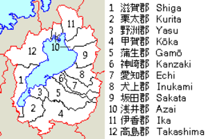 Azai District, Ōmi - Image: Districts of Omi province